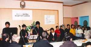 祝賀会で歌う教会学校の子どもたち