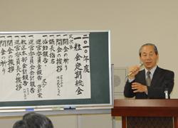 総会で挨拶をする 運営委員長藤倉彰三氏