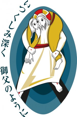 logo日本語