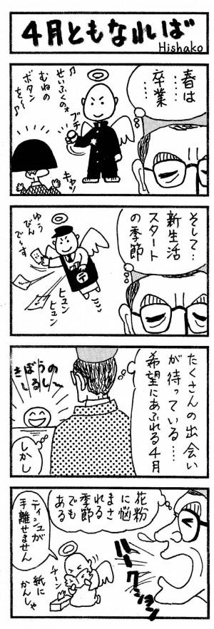 kn_33131